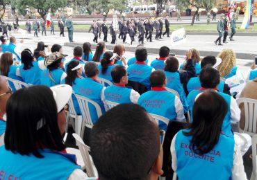 Reconocimiento del Ministerio de Educación Nacional a Nuestra Institución Educativa.